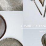 田中 義久exhibition on NODE